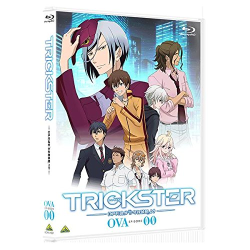 TRICKSTER 江戸川乱歩「少年探偵団」より OVA EPISODE 00 <特装限定版>の詳細を見る
