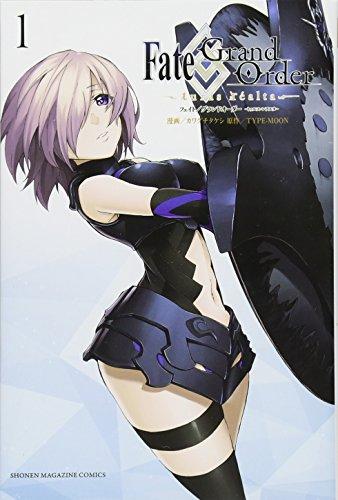 Fate Grand Order-turas realta-(1) (講談社コミックス)