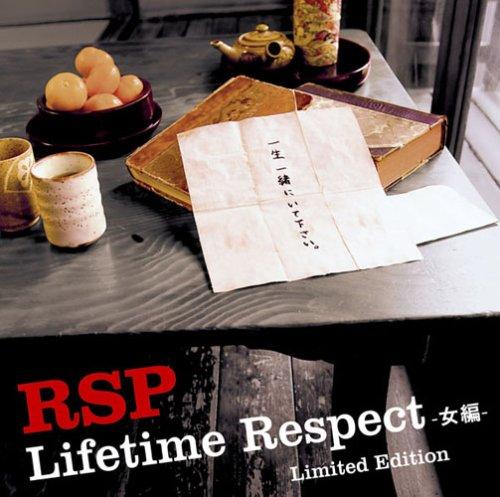 [画像:Lifetime Respect-女偏- Limited Edition(DVD付)]