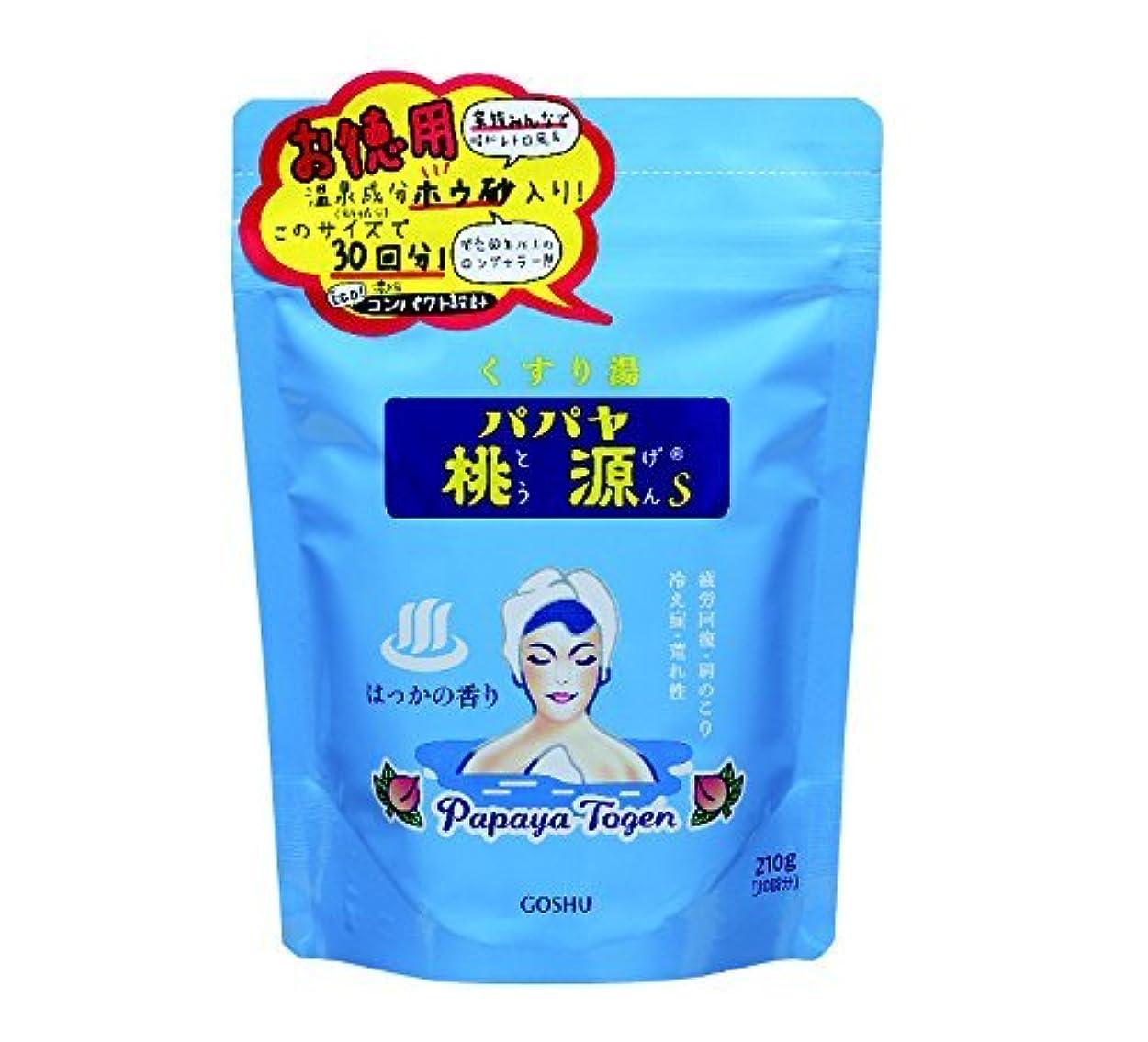 助手コイル認可パパヤ桃源S210gパウチ ハッカの香り [医薬部外品]