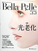Bella Pelle Vol.2 No.3(2017―美肌をつくるサイエンス 特集:光老化