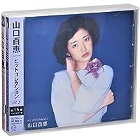 山口百恵 ヒットコレクション CD2枚組(収納ケース付)セット