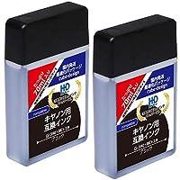 キヤノン (Canon)用 互換 GI-390BK 140ml (70ml×2本 【純正品1本分と同量以上】) インクボトル 顔料ブラック G3310 G1310 対応