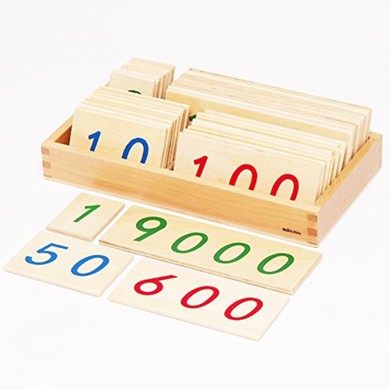【MONTE Kids】モンテッソーリ教具 -- 数字カード 1-9000 大 -- Montessori 知育玩具教具 幼児早期教育 モンテキッズ 本格教材 算数 おもちゃ -- 数字カード 1-9000 大 --