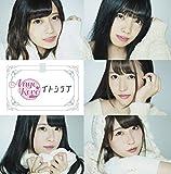 【Amazon.co.jp限定】イトシラブ(初回限定盤)CD+Blu-ray(デカジャケット・初回限定盤バージョン付き)