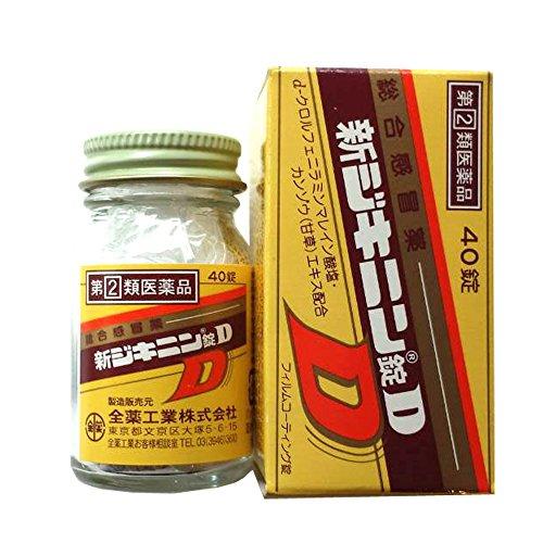ジキニン 錠D 40錠 全薬工業