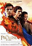 THE PROMISE 君への誓い Blu-ray 豪華版[Blu-ray/ブルーレイ]