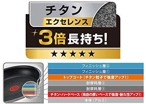 ティファール 両手鍋 26cm IH対応 「 おうちなべ 」 チタン エクセレンス 6層コーティング C62892 取っ手つき T-fal