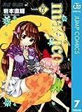 magico 7 (ジャンプコミックスDIGITAL)