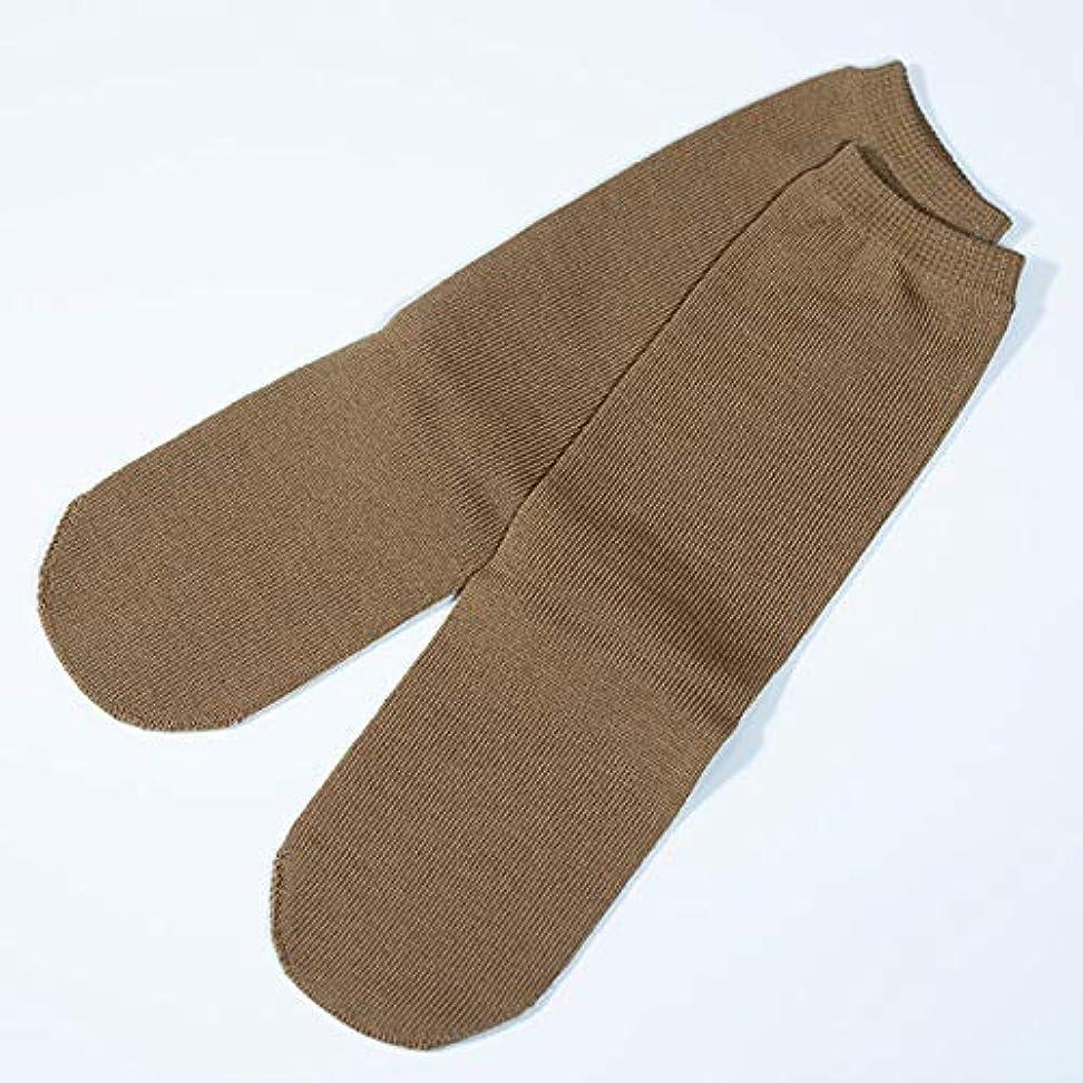 半ばサポート明日utatane 冷えとり靴下 大人用 ウール100% 先丸ソックス カラー (キャメル)