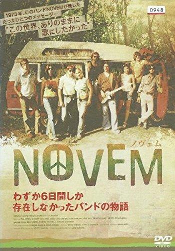 NOVEM ノヴェム