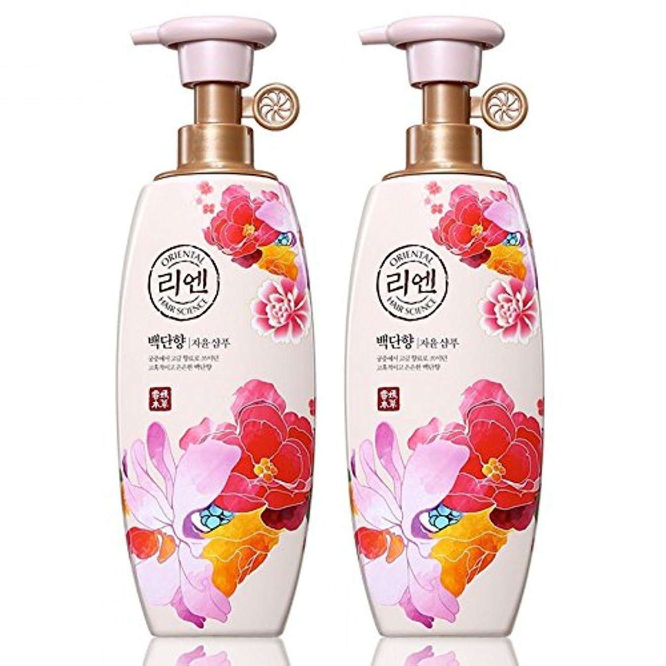 差専門シャープ(ReEn)リエン ビャクダンシャンプー( Baekdanhyang Shampoo) 500ml x 2本 [並行輸入品]