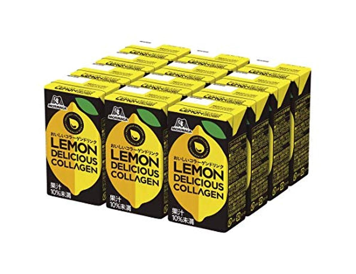 矛盾するに対応するカフェテリアおいしいコラーゲンドリンク レモン メンズ 12本 コラーゲン10,000mg レモン