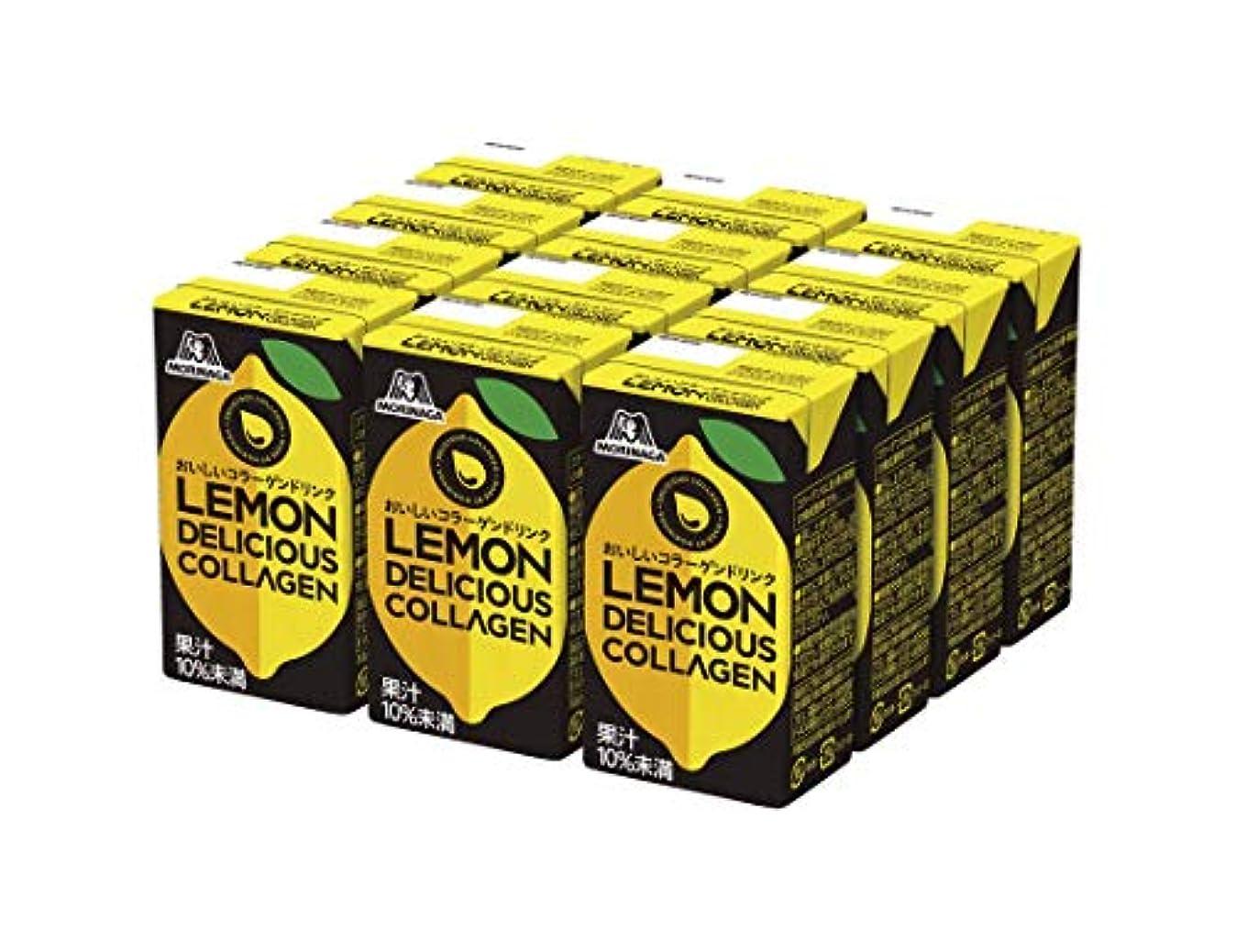 倍増対応注釈おいしいコラーゲンドリンク レモン メンズ 12本 コラーゲン10,000mg レモン