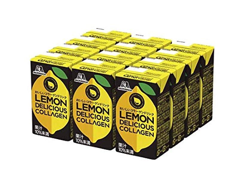 幾何学ええゴルフおいしいコラーゲンドリンク レモン メンズ 12本 コラーゲン10000mg レモン