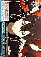 ヴァイスシュヴァルツ/《黒の剣士》再び(CR)/劇場版 ソードアート・オンライン -オーディナル・スケール-