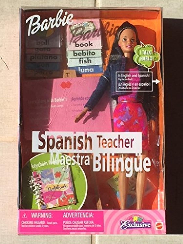 スペイン語Teacher Teresa Maestra Bilingue