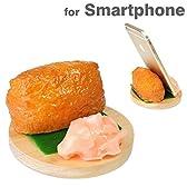 各種 スマートフォン 対応 食品サンプル スマホ スタンド / おいなりさん