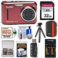 Kodak PixPro Friendlyズームfz43デジタルカメラ(レッド) with 32GBカード+電池&充電器+三脚+ケース+フレックスキット