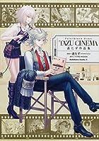Fate/Grand Order TAZU-CINEMA 過たず作品集