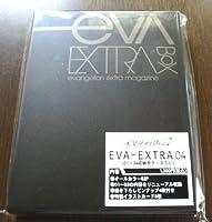 エヴァンゲリオン新劇場版:破EVA-EXTRA 04