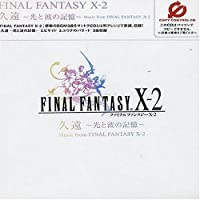 Video Game Soundtrack by Final Fantasy X-2 Theme