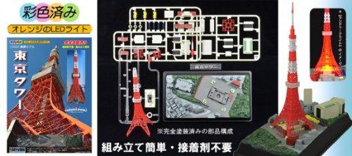 童友社 1/2000 タワーシリーズ 東京タワー LEDライト付 彩色済みプラモデル