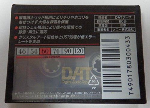 ソニー(SONY) DAT(デジタルオーディオテープ)カセット 60分 単品 DT-60RA