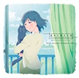TVアニメ『彼女と彼女の猫-Everything Flows-』オリジナルサウンドトラック
