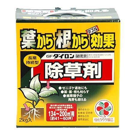 GFダイロン微粒剤 2kg