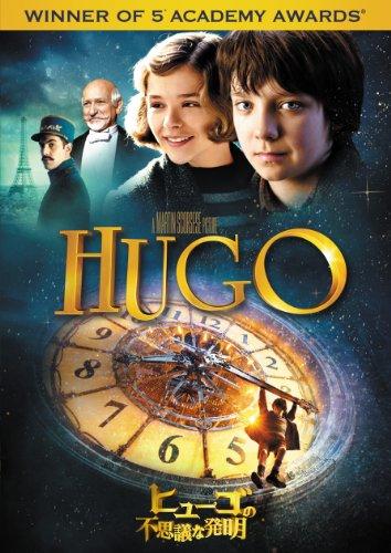 ヒューゴの不思議な発明 [DVD]の詳細を見る