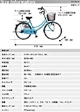 21Technology 【MC240-N】 ママチャリ 自転車 24インチ (MC240ブルー)