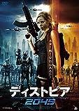 ディストピア2049[DVD]