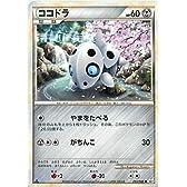 ココドラ ポケモンカードゲーム L3【頂上大激突】
