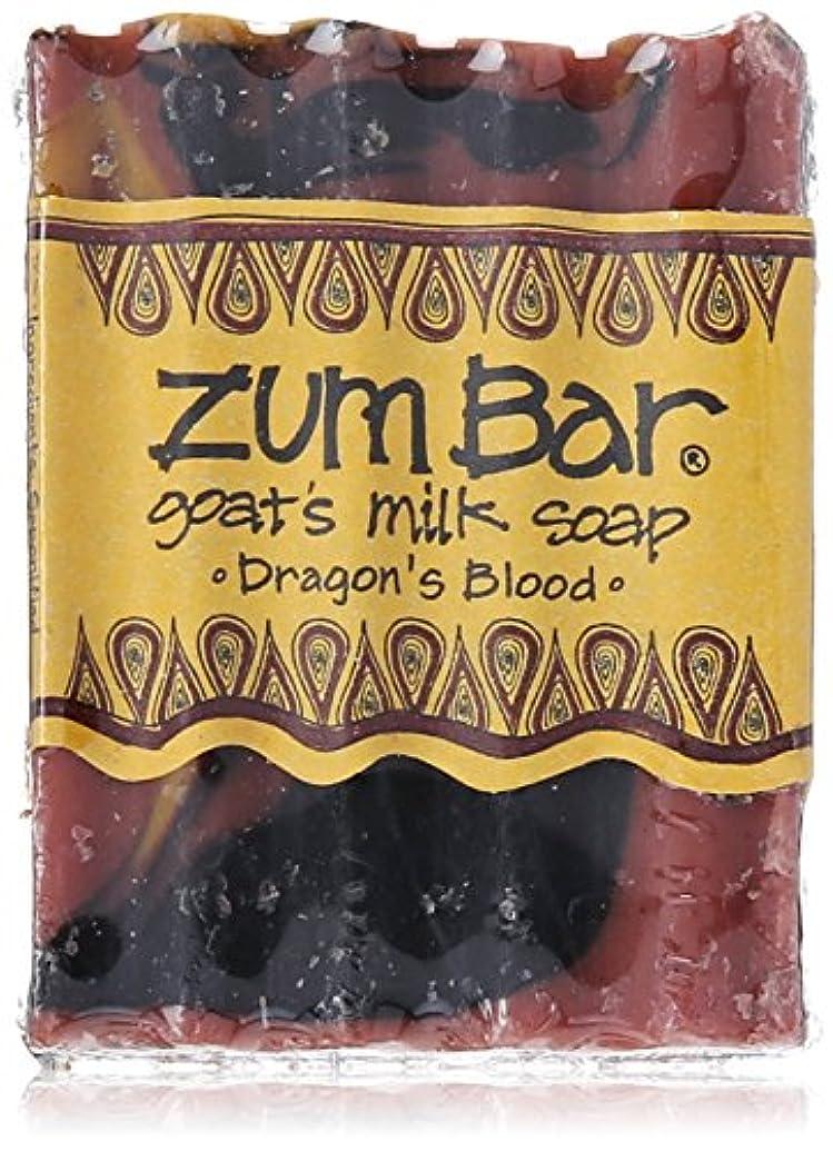海上俳句無心海外直送品 Indigo Wild, Zum Bar, Goat's ミルク ソープ ドラゴン ブラッド , 3 Ounces (2個セット) (Dragon's Blood) [並行輸入品]