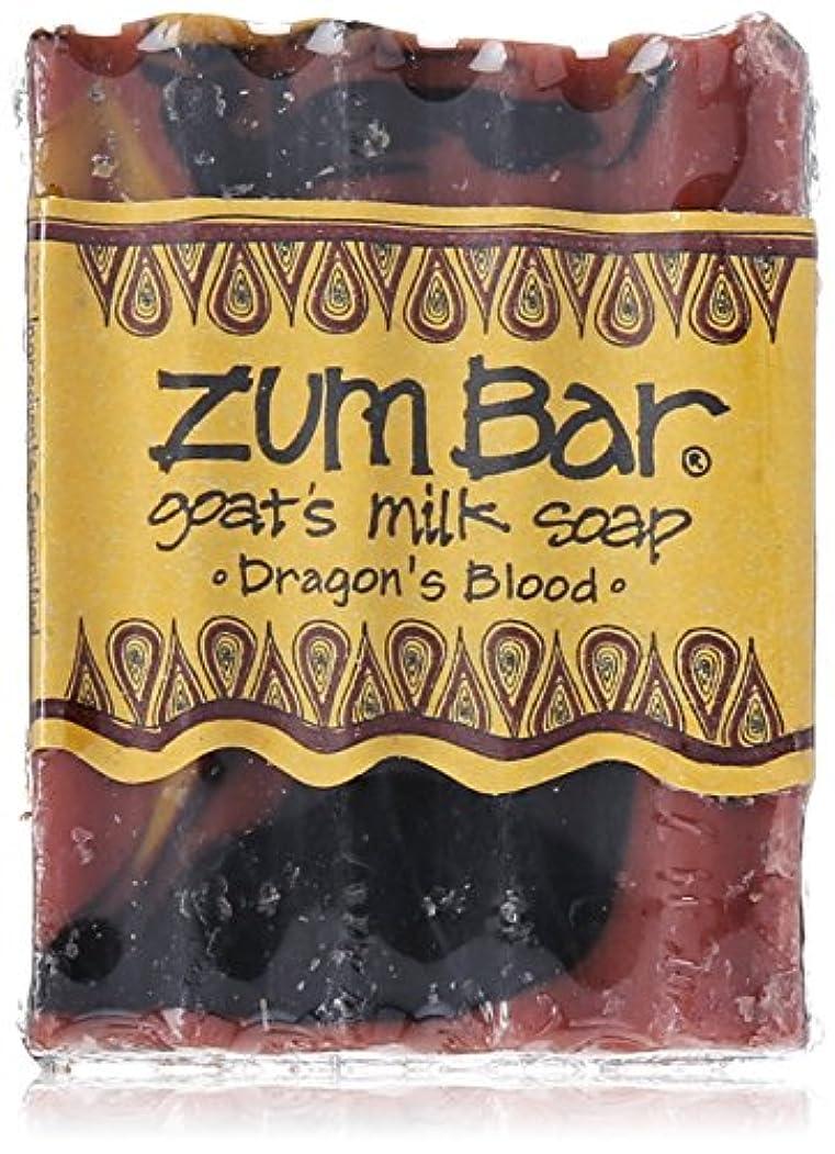 鉄道ティーム開始海外直送品 Indigo Wild, Zum Bar, Goat's ミルク ソープ ドラゴン ブラッド , 3 Ounces (2個セット) (Dragon's Blood) [並行輸入品]
