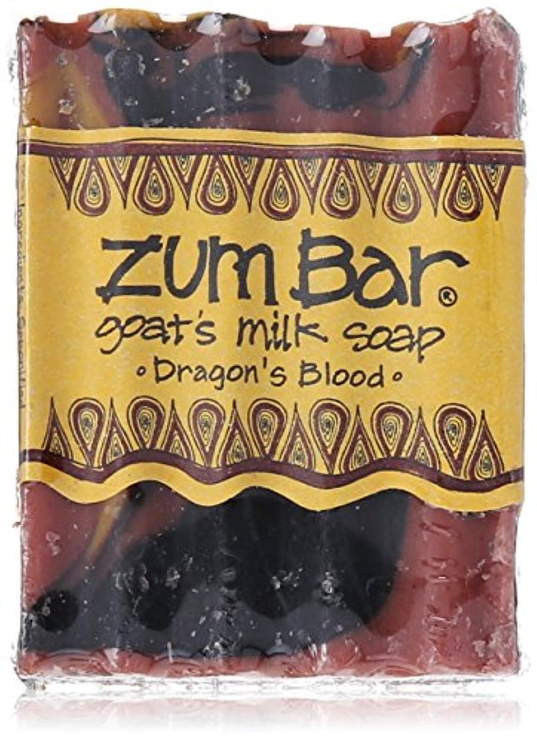 海外直送品 Indigo Wild, Zum Bar, Goat's ミルク ソープ ドラゴン ブラッド , 3 Ounces (2個セット) (Dragon's Blood) [並行輸入品]