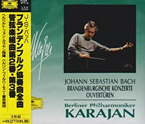 バッハ:ブランデンブルク協奏曲第1番~第6番/管弦楽組曲第2番/同第3番