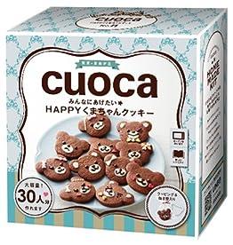 cuoca手作りキット「みんなにあげたいHAPPYくまちゃんクッキー」