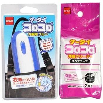 【まとめ買いセット】 携帯 コロコロ 洋服用 クリーナー 本体 コロコロスペア 2個付セット ブルー