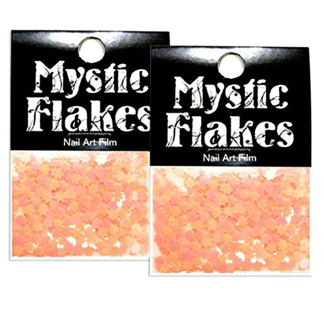 墓スケルトン相談するミスティックフレース ネイル用ストーン ルミネオレンジ フラワー 0.5g 2個セット