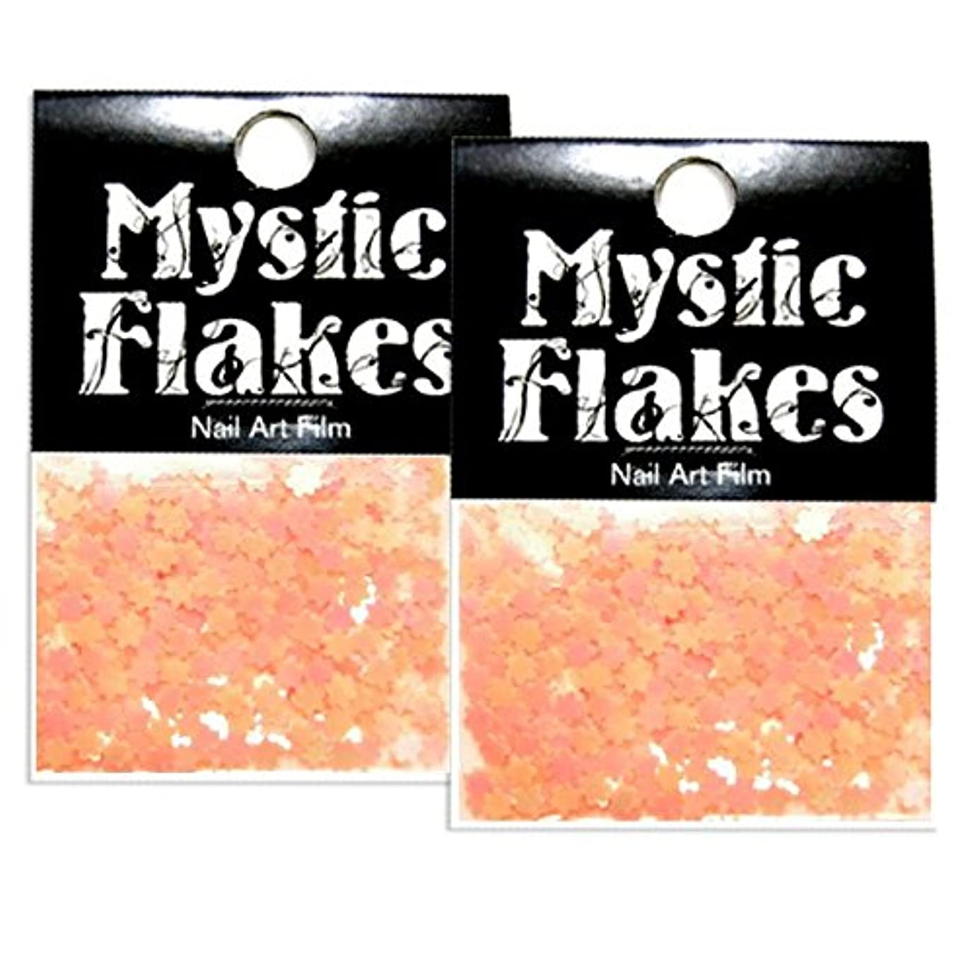 リンケージせせらぎコインミスティックフレース ネイル用ストーン ルミネオレンジ フラワー 0.5g 2個セット