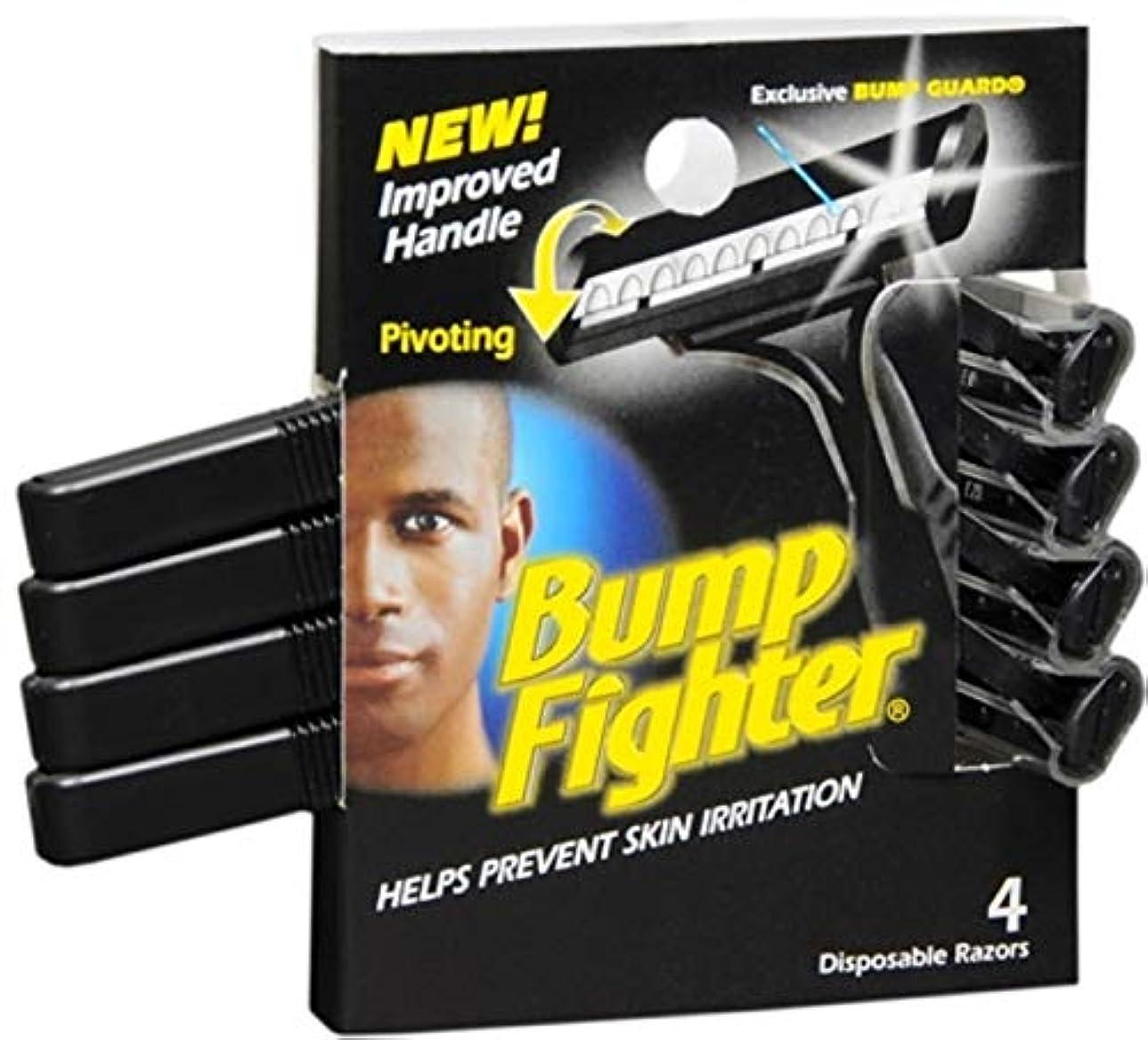 グローバル受賞用心するBump Fighter 使い捨てかみそり4個(11パック) 11のパック