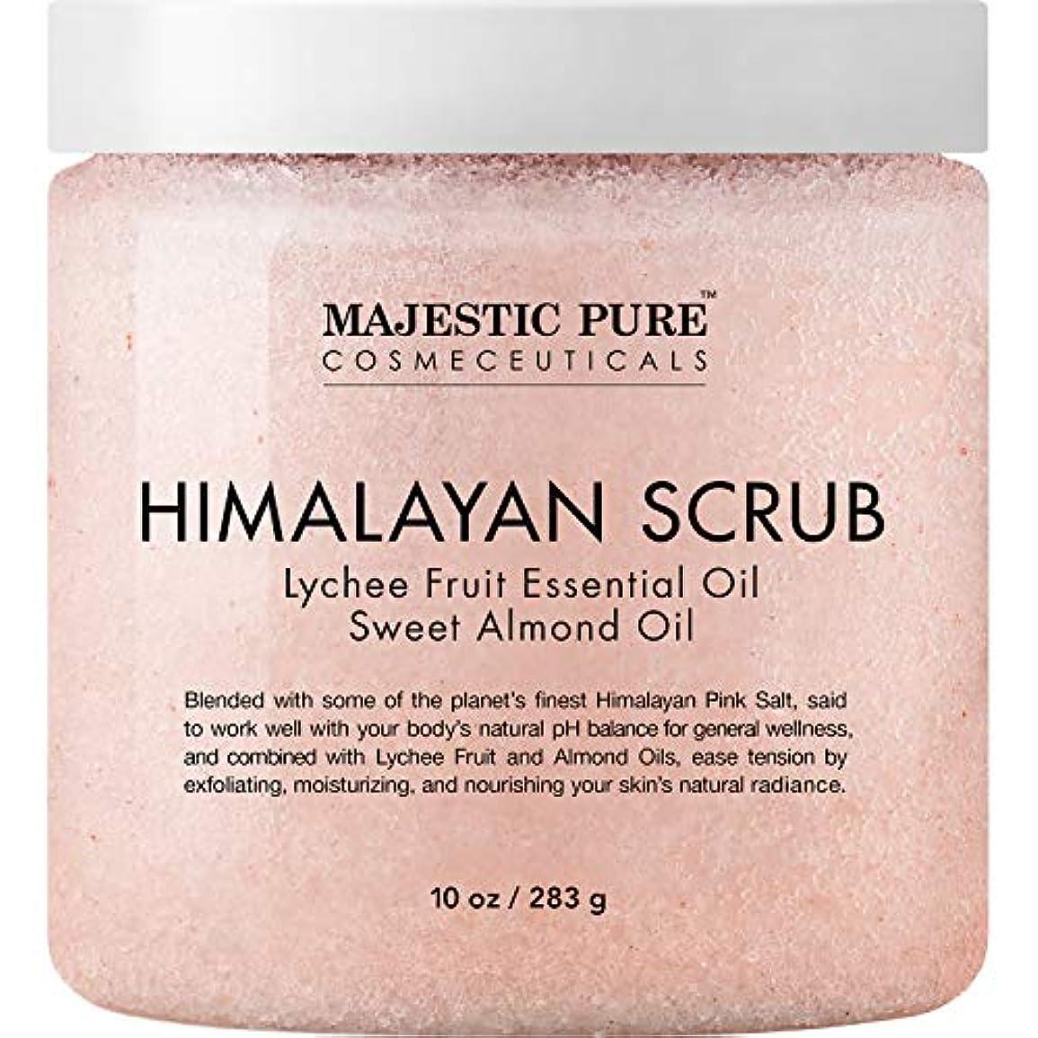 バスト不道徳句Himalayan Salt Body Scrub with Lychee Essential Oil 10 oz 283g ヒマラヤンソルトスクラブ ライチオイル