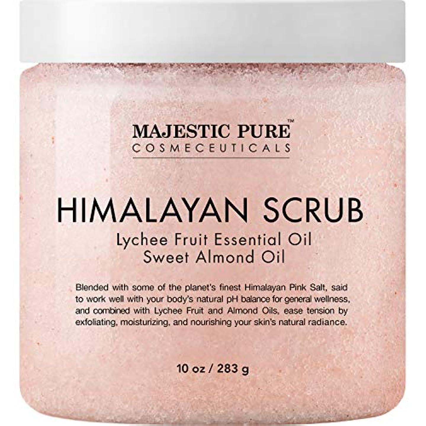 むしろガチョウ弾丸Himalayan Salt Body Scrub with Lychee Essential Oil 10 oz 283g ヒマラヤンソルトスクラブ ライチオイル