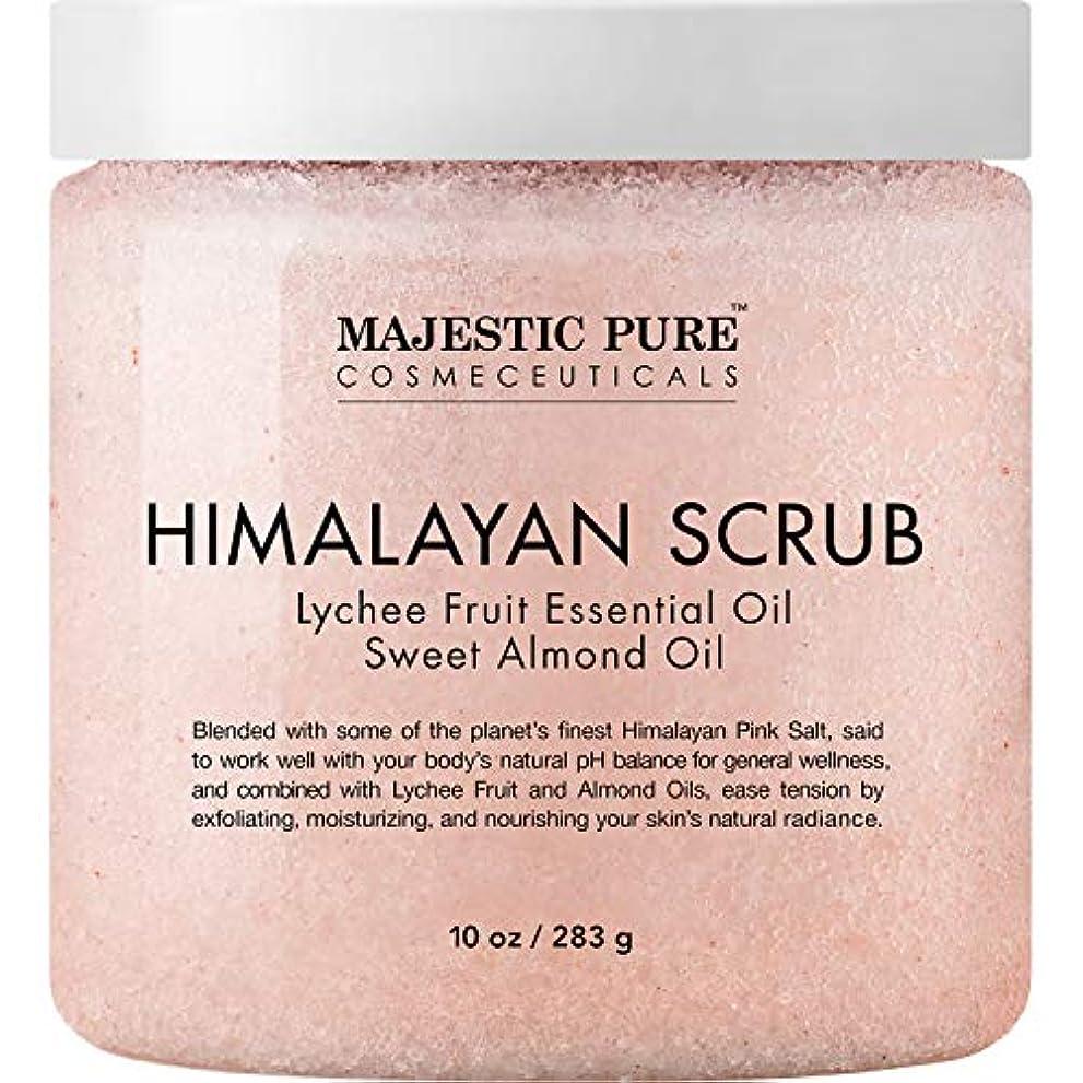 ファイル送る相反するHimalayan Salt Body Scrub with Lychee Essential Oil 10 oz 283g ヒマラヤンソルトスクラブ ライチオイル