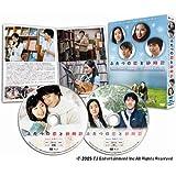 ふたつの恋と砂時計 [DVD]