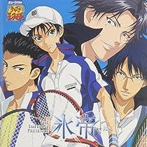 ミュージカル「テニスの王子様」THE IMPERIAL PRESENCE 氷帝 feat.比嘉 Ver.4代目青学VS氷帝A