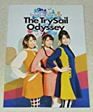 TrySail ライブツアー2019 The TrySail Odyssey パンフレット (麻倉もも雨宮天夏川椎菜