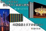 ハイセンス Hisense 43V型 4K対応液晶テレビ -外付けHDD録画対応(裏番組録画)/メーカー3年保証- 43A6100 (プレミアムHDMIケーブル(1.5m)付) 画像